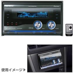 FH-P710MD [MD/CD/チューナー・WMA/MP3/AAC/WAV対応・DSPメインユニット]