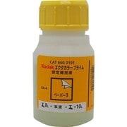 Kodak エクタカラー プライム安定補充液 10L [0]