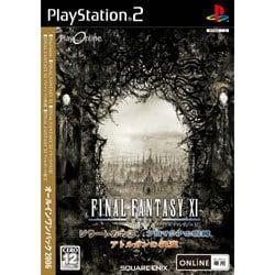 プレイオンライン/ファイナルファンタジーXI オールインワンパック2006 [PS2ソフト]