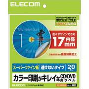 EDT-UDVD1S [DVDラベル マット調 下地が透けない内円小タイプ]