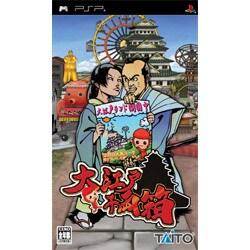 大江戸千両箱 [PSPソフト]
