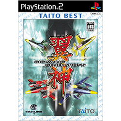 翼神 ギガウイングジェネレーションズ TAITO BEST [PS2ソフト]