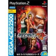 ダイナマイト刑事 SEGA AGES 2500 シリーズ Vol.26 [PS2ソフト]