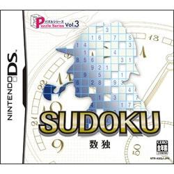 パズルシリーズ Vol.3 数独 [DSソフト]