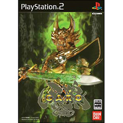 黄金騎士 牙狼 (GARO) 通常版 [PS2ソフト]
