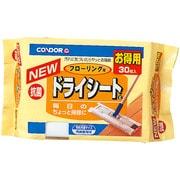 コンドル フロ-リング用ドライシ-トE [30P]