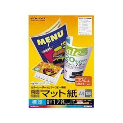 LBP-F1210 [カラーLBP&カラーコピー用紙 両面印刷用 マット紙 標準 A4 100枚]