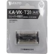 KA-VK-T31 [シェーバー用替刃(外刃)]