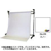 BPS-0915 [No.28 スノー 0.9×1.5m3枚セット]