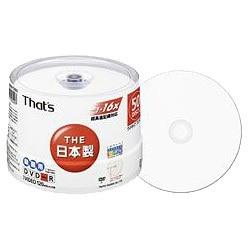 DR-120WWY50BN [録画用DVD-R 120分 1-16倍速対応 50枚パック インクジェットプリンタ対応]