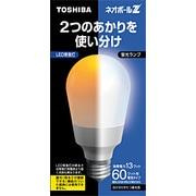 EFA15ED13-N [電球形蛍光灯 E26口金 3波長形昼光色 ネオボールZ A15形(13W) 常夜灯機能付]