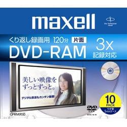 DRM120B.S1P10S A [録画用DVD-RAM 120分 3倍速対応 10枚 カートリッジなし]