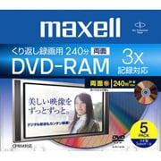 DRM240B.S1P5S A [録画用DVD-RAM 240分 3倍速 CPRM対応 5枚]