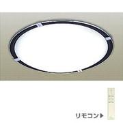 スリムシーリング照明 (8-10畳) TXG-8730(昼光色・リモコン付)Circlip(サークリップ)