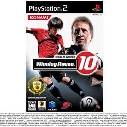 ワールドサッカー ウイニングイレブン10 [PS2ソフト]