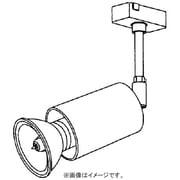 IHG-92023S [シーリングスポット ハロゲン電球60W形 引掛けシーリング]