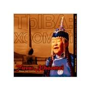 DSFD670 [音素材CD-ROM TUVA Khoomei]
