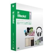 ID SHIFTBOX Vol.1 BLOCKS [Windows&Macソフト]