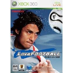 LoveFOOTBALL 青き戦士たちの軌跡 [XB360ソフト]