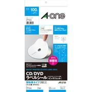 29164 [CD/DVDラベルシール インクジェット専用 強粘着タイプ マット紙・ホワイト A4判変形 2面 CD/DVD内径小タイプ用 50シート]