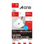 29167 [CD/DVDラベルシール 強粘着タイプ マット紙・ホワイト A4判変型 2面 内径・小 10シート]