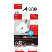 29168 [CD/DVDラベルシール 強粘着タイプ マット紙・ホワイト A4判変型 2面 内径・小 50シート]