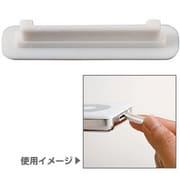 PDA-CAPW [iPod Dock コネクタカバー ホワイト]
