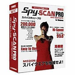 eプライスシリーズ Spy-SCAN PRO Win