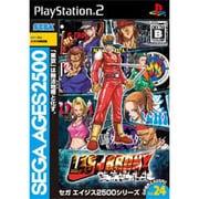 ラストブロンクス 東京番外地 SEGA AGES 2500 シリーズ Vol.24 [PS2ソフト]