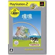 塊魂 PlayStation2 the Best [PS2ソフト]