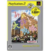 みんな大好き 塊魂 PlayStation2 the Best [PS2ソフト]