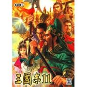 三國志11 Win [PCソフト]