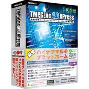 TMPGEnc4.0XPress Win [Windowsソフト DivX (ディビックス) 対応]