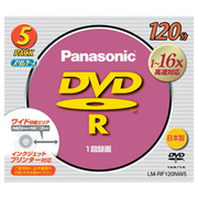 LM-RF120NW5 [録画用DVD-R 120分 1-16倍速 5枚 インクジェットプリンタ対応]
