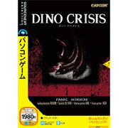 DINO CRISIS Win [PCソフト]