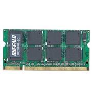 D2/N667-2G [ノートパソコン用メモリ DDR2/667 PC2-5300 2GB]