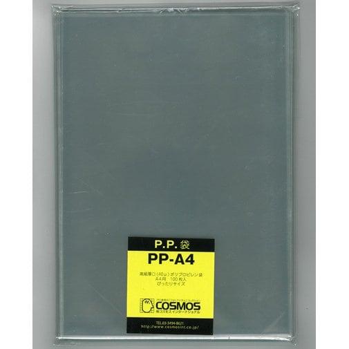 PP袋 PP-A4 100入
