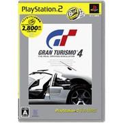 グランツーリスモ4 PlayStation2 the Best [PS2ソフト]