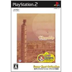 チュウリップ (Super Best Collection) [PS2ソフト]
