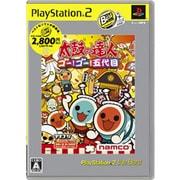 太鼓の達人 ゴー!ゴー!五代目 PlayStation2 the Best [PS2ソフト]