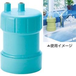 浄水器 OSS-TB4(ブルー) ピュリフリー