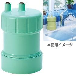 浄水器 OSS-TG4(グリーン) ピュリフリー