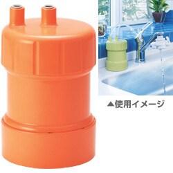 浄水器 OSS-TO4(オレンジ) ピュリフリー