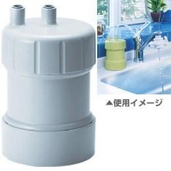 浄水器 OSS-TW4(ホワイト) ピュリフリー