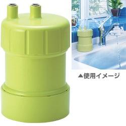 浄水器 OSS-TY4(イエロー) ピュリフリー