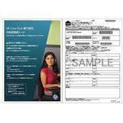 U4662PE [HP Designjet ポストワランティ 1年 110plus/110plus NR/100plus R/130用]