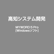 MYWORD 5 Pro [Windows]