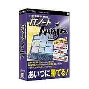 ITノート Ninja for Windows [Windowsソフト]