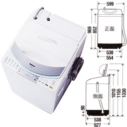 ヨドバシ.com - パナソニック ナショナル 縦型洗濯乾燥機 通販 ...