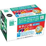 ECI-CA063P/BOX [キヤノン BCI-6/3MP 互換リサイクルインクカートリッジ 3色パック]